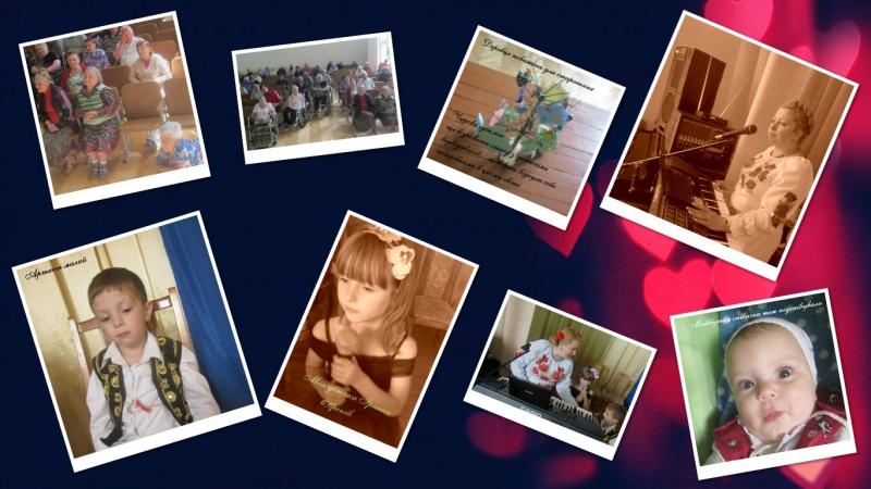 концерт у Львівському геріатричному пансіонаті для стареньких.співачка Олександра Ласяк та наші діти