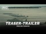 ENG | Тизер-трейлер: «Дюнкерк / Dunkirk» 2017