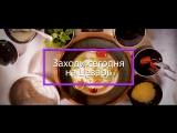 Как же готовится самый сытный и просто невероятно вкусный салат Цезарь