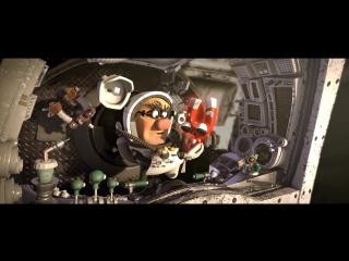 Астронавт - короткометражные мультфильмы