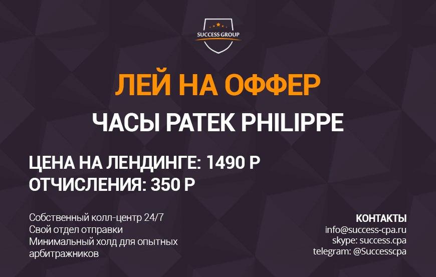https://pp.userapi.com/c637828/v637828832/371d6/Cb-1u_f7Jag.jpg
