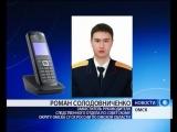 В Омске десятилетняя девочка впала в кому и погибла после укола лидокаина