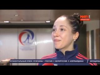 Интервью Ульяны Кайшевой. Матч ТВ