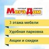 МЕГАДОМ   Мебель.Киров