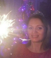 Дарья Серенкова