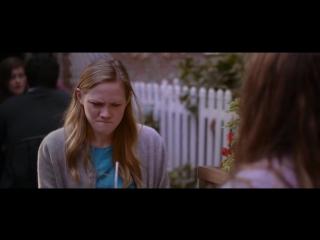 Джейн хочет секса / Jane Wants a Boyfriend (2015)