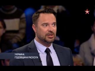 Процесс. Украина. Годовщина раскола (11.05.2017)