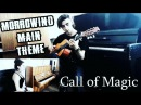 Jeremy Soule - Call of Magic  Morrowind Main Theme (Acoustic Guitar and Female Vocals cover)