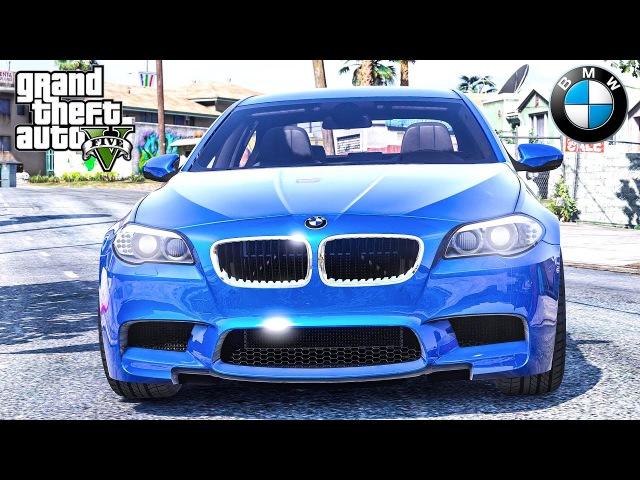 Тачки ГТА 5 Уходим от полиции на BMW M5 Скоростная погоня Наглый дрифт ссылка скач ...