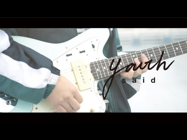 Said - youth (Official MV)