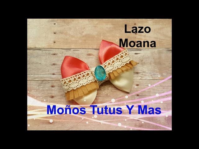 MOñO MOANA CON FLECOS Paso a Paso FRINGE MOANA HAIR BOW Tutorial DIY How To PAP Video 187