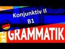 Немецкий язык.Уроки немецкого.Deutsche Grammatik.Ирина Цырульникова