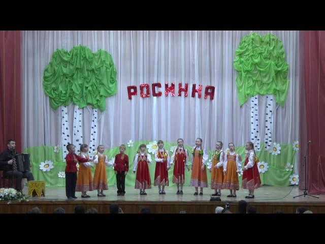 Отчётный концерт ансамбля ,,Росинка,,-19 мая 2016 год
