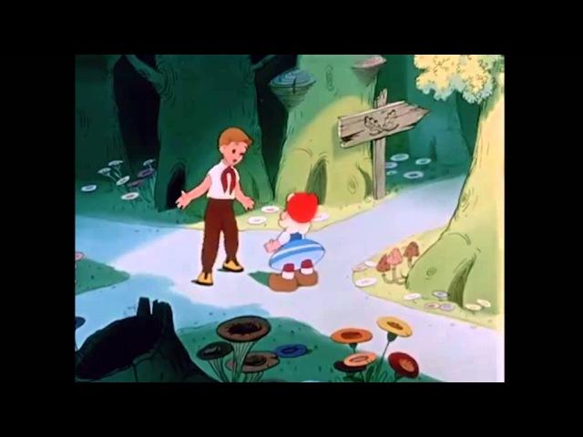 Петя и Красная шапочка Советские мультфильмы сказки для детей