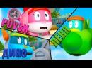 Мультики для детей Дино вперед 22 серия Мультфильм про машинки и животных Зайчики котики динозавр