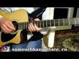 Андрей Сапунов (Воскресение) - Сон - РАЗБОР СОЛО