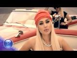 TEDI ALEKSANDROVA ft. AZIS - NYA'A PROBLEM Теди Александрова ft. Азис - Ня'а проблем, 2016