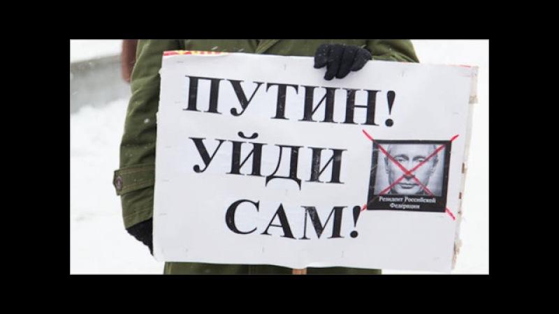 В стране нарастает ненависть к Путину - Народ прозревает. Сулакшин Ч-3 [20/02/2017]