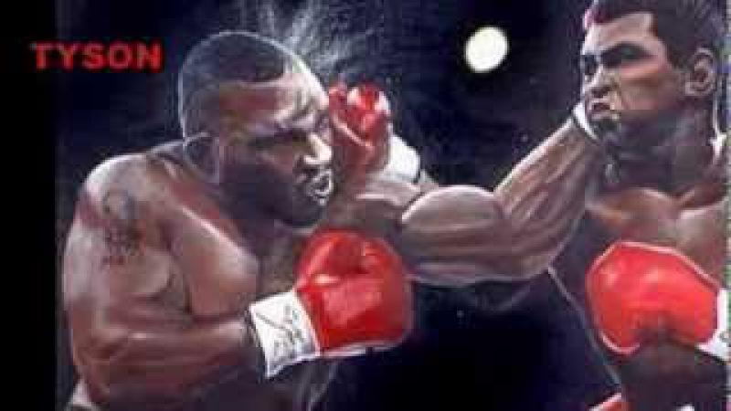 Muhammad Ali vs Mike Tyson The Fight Мухаммед Али против Майка Тайсона бой