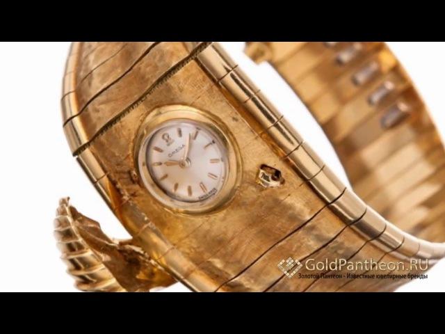 Золотые женские часы браслет со скрытым циферблатом Omega