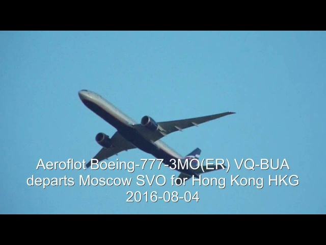Aeroflot Boeing-777-300(ER) VQ-BUA departs Moscow SVO for Hong Kong HKG 2016-08-04