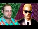 Куплинов - My name is Sachamun Озвучка Eminem Rap God.