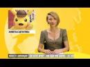 Новости анимации 2х2. Детектив Пикачу, Сын Зорна, Лего Бэтмен