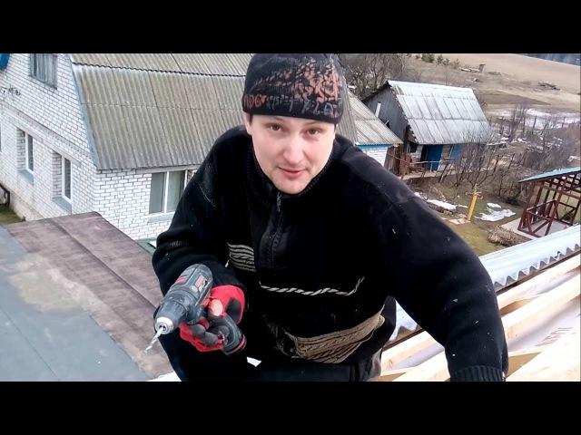 Как самостоятельно накрыть крышу шифером