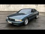 Рамный седан с мотором от Corvette Chevrolet Impala SS 1996