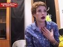 Аферисты в сетях Сезон 2. Выпуск 13