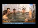 ЖИРИНОВСКИЙ В БАНЕ жириновский приколы 2014 жириновский лучшее новости дня сегодня