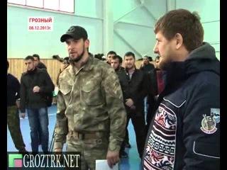 Рамзан Кадыров и СОБР «Терек»