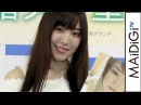 Morning Musume '17 Fukumura Mizuki Hatachi / 二十歳 (MaiDiGiTV 18/07/2017)