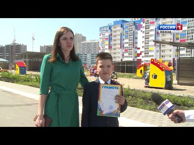 Россия-1: Город Спутник — Город счастливых (Выпуск 10)