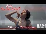 DANCE TOWN UA 21 Vogue by Viktoria Zavalishina Akua Naru - Poetry How Does It Feel