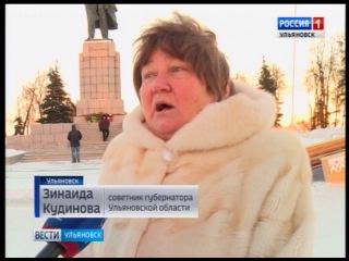 Выпуск программы Вести-Ульяновск - 23.01.17 - 15.45