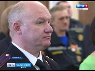 События недели-Ульяновск - 22.01.17.