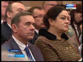 Выпуск программы Вести-Ульяновск - 20.01.17 - 15.45