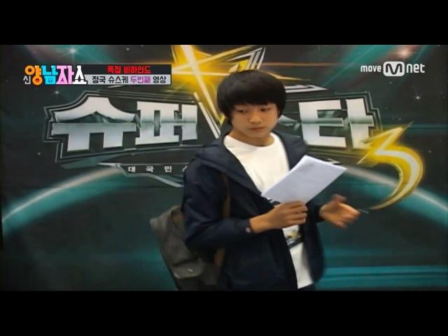 BTS Predebut Jungkook sings 'IU(아이유) Lost Child' Audition New Yang Nam Show (방탄소년단)