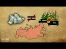 О деньгах Обман средь бела дня 2 серия Страна лжи или 20 Лет без СССР ОЧНИСИ