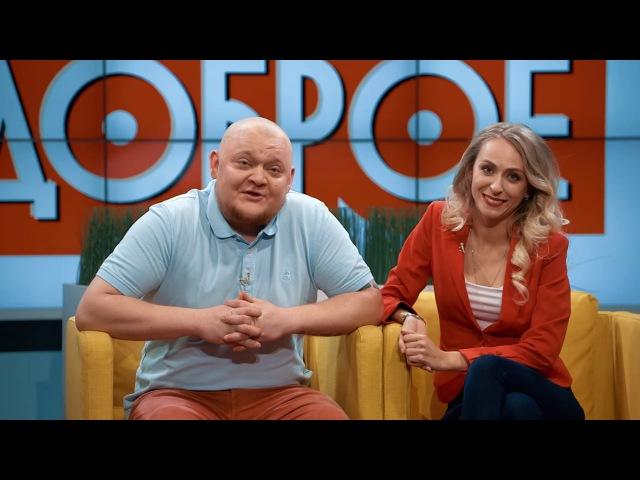 Однажды в России, 3 сезон, 24 серия 04 2017 филфак воля камеди клаб тнт стс юмор смех ютуб hd фильм шоу 4 5 6 7 8 9 zkd зкд
