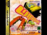Wipeout 2097Wipeout XL Soundtrack (Sega Saturn Version)