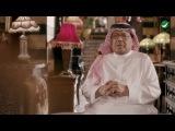 Abu Bakr Salem ... Qalou w Qalou - Video Clip