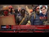 Горбатюк рассказал о проверке подлинности нового видео расстрелов на Институтской 16.02.17