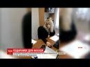 У Херсоні чиновниця відмовилася спілкуватися з відвідувачем українською мовою