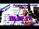 Биатлон. Чемпионат мира 2017. Индивидуальная гонка. Женщины. Прямая трансляция из Австрии