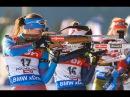 Чемпионат Мира по Биатлону Хохфильцен Индивидуальная гонка Женщины 15.02.2017