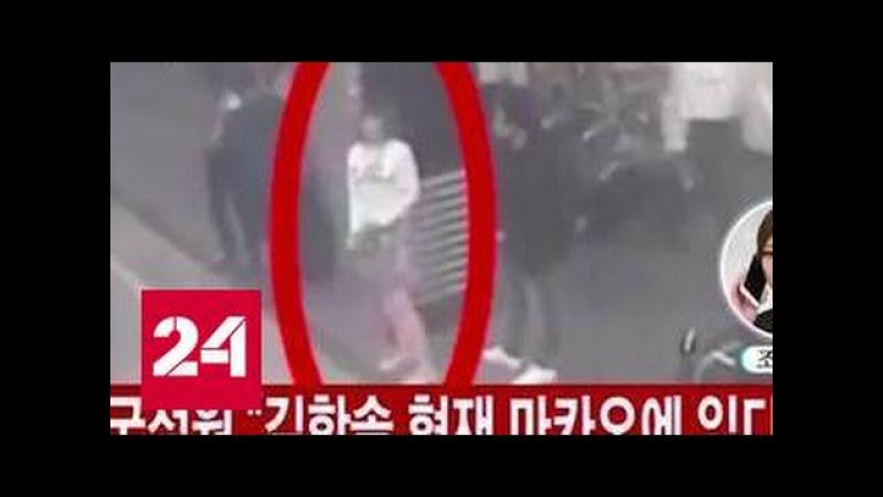 Главную подозреваемую в убийстве Ким Чен Нама окрестили смеющимся киллером