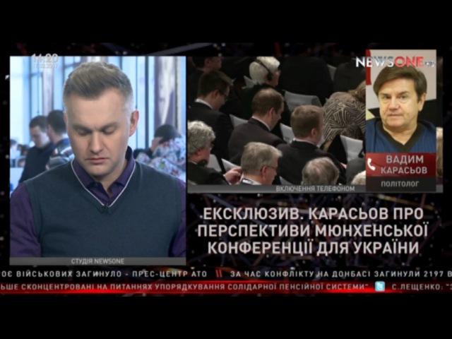 Поддерживает ли мир Украину? Войтков в программе Ростислав Сухачев 17.02.17