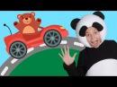 ТРИ МЕДВЕДЯ - РАСКРАСКА - веселая развивающая песенка мультик для детей малышей про машинки